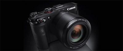 Nueva Canon PowerShot G3 X